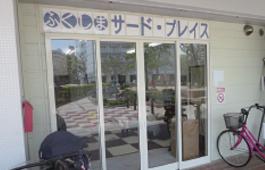 ママcafe@fukushima
